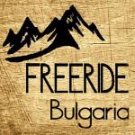 Free Ride Bulgaria