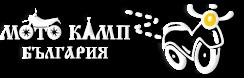 MotoCamp Bulgaria