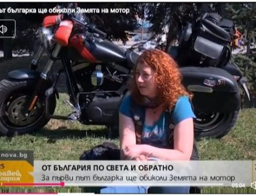 Nova Tv (Bulgaria) : TV interview